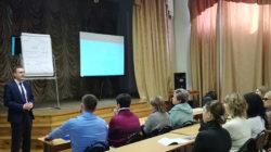 Для предпринимателей провели семинар по финансовой поддержке бизнеса