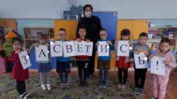 В школах и детских садах Кузнецка продолжаются мероприятия по безопасности дорожного движения