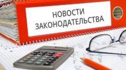 Отдел экономики, развития предпринимательства и потребительского рынка администрации города Кузнецка информирует